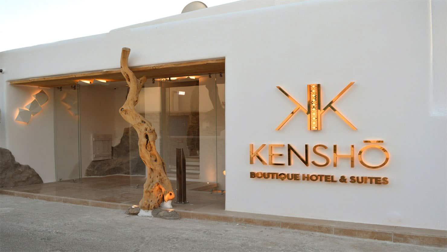 Kensho mykonos greece haute grandeur for Boutique hotel gargano